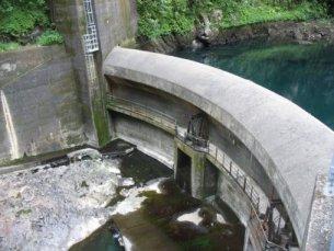 Photo du Barrage de Takamaka 1
