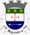Brasão del município de Alhandra