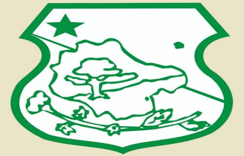 Brasão del município de Cedro