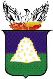 Brasão del município de Cuiabá