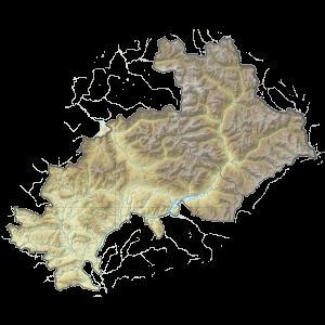 Logo Hautes-Alpes