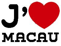 De MacauLa Et Commune33460 Sa Ville Macau Mairie Yb6vf7gy