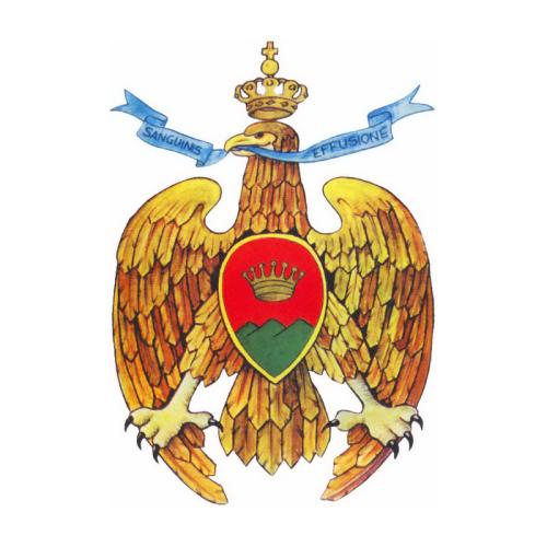 Logo del comune di Catanzaro