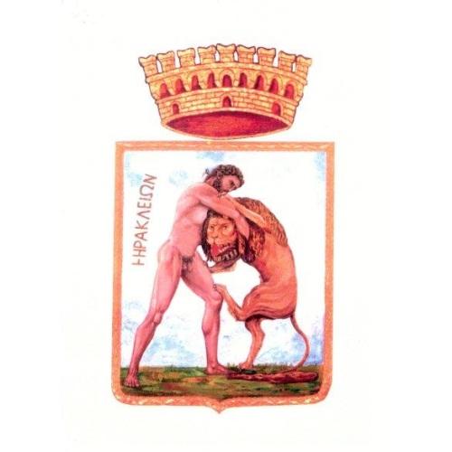 Logo del comune di Policoro