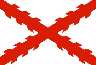 Logotipo Departamento de Chuquisaca