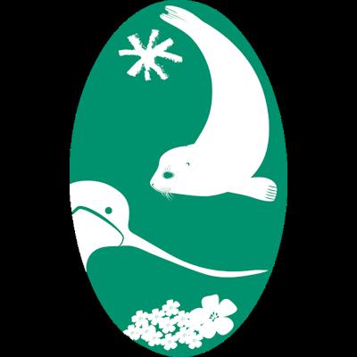 Parc naturel régional de la Baie de Somme Picardie Maritime