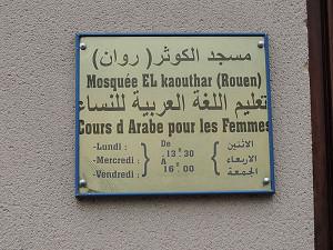 Photo de la Mosquée El-Kaouthar